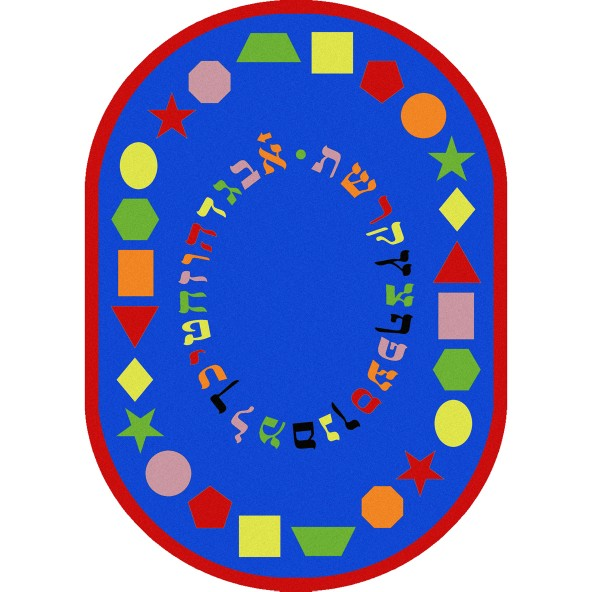First Lessons Hebrew Rug Joy Carpets